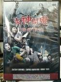 挖寶二手片-L01-030-正版DVD-泰片【求神問鬼】-你生活不如意嗎?是要求神還是問鬼?(直購價)