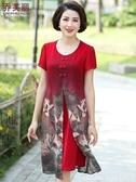 媽媽禮服 媽媽夏裝連衣裙中年女新款洋氣大碼40-50歲中老年人氣質裙子 聖誕節