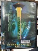影音專賣店-Y59-119-正版DVD-華語【趕屍先生】-羅嘉良 周海媚 萬綺雯 黎耀祥 元華 苑瓊丹