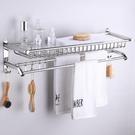 304不銹鋼浴巾架衛生間衣服收納架子廁所墻壁掛架衛浴掛件毛巾架 NMS小明新品