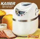 (週末限定下殺)KAISER 威寶  多功能麵包製造機  BM1129