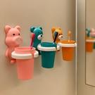 牙刷架 兒童衛生間硅膠牙刷牙膏架漱口杯置物架掛壁式免打孔簡約家居