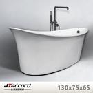 【台灣吉田】2775 超薄型元寶壓克力獨立浴缸