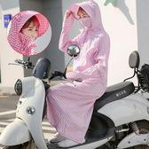 騎車防曬衣女夏季披肩全身電動車純棉防紫外線摩托車加長款遮陽衣  LM?樂買精品