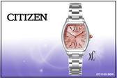【時間道】[CITIZEN。錶]星辰XC 新古典光動能電波廣告款女錶 /粉面不銹鋼帶(EC1100-56W)免運費