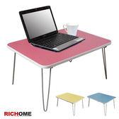【RICHOME】TA295《貝蒂防潑水點點和室桌-3色》茶几/邊桌/工作桌/辦公桌/電腦桌/衣櫥/筆電