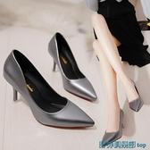 2018春季新款韓版尖頭鞋子職業工作鞋女士灰色高跟鞋性感細跟單鞋 快速出貨