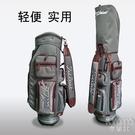 高爾夫球包男輕便高爾夫球桿包高爾夫球袋高爾夫球包 YJT【快速出貨】
