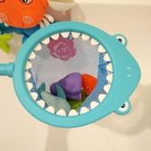 寶寶洗澡玩具撈魚戲水益智軟膠噴水捏捏叫漂浮套裝【聚寶屋】