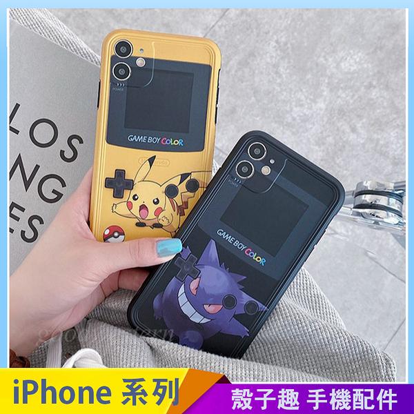 卡通遊戲機 iPhone 11 pro Max 手機殼 皮卡丘 耿鬼 保護鏡頭 相框邊框 iPhone11 全包邊軟殼 防摔殼