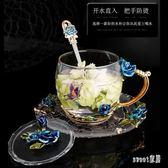 馬克杯 琺瑯彩水杯玻璃杯子家用女花茶水晶結婚 df2667【Sweet家居】