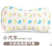 嬰兒枕頭防偏頭定型枕寶寶兒童枕頭