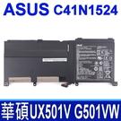 華碩 ASUS C41N1524 原廠電池 Zenbook UX501V UX501VW G501VW N501L
