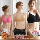 *漂亮小媽咪*透氣 網眼 無鋼圈 哺乳內衣 哺乳胸罩 孕婦內衣 三排三扣 台灣製 Bra1025MIT
