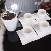下午茶茶具組合含咖啡杯+茶壺-4人簡約高檔骨瓷茶具69g71[時尚巴黎]