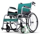 ✿✿✿【福健佳健康生活館】KARMA康揚 - 飛揚100 SM-100.5 鋁合金輪椅