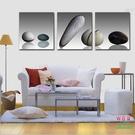 【優樂】無框畫裝飾畫沙發背景客廳走廊畫臥室掛壁畫三聯石頭藝術