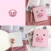 萌豬豬筆記本仿皮封面禮盒裝立體造型小豬帶簽字筆記事本手賬艾美時尚衣櫥