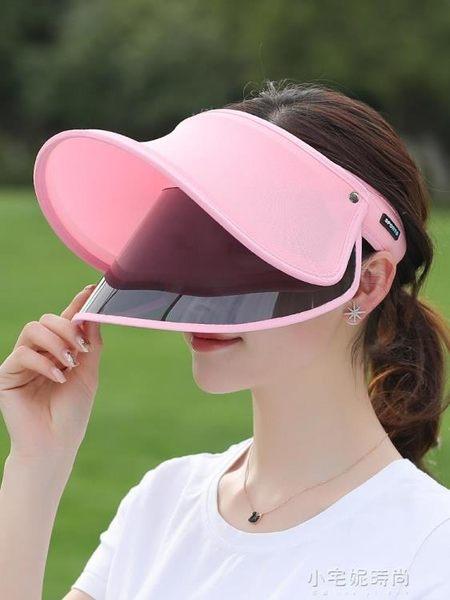 帽子女夏天防曬帽遮臉防紫外線遮陽帽戶外騎車帽出游百搭太陽帽夏『小宅妮時尚』