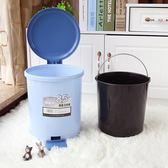 創意家用垃圾桶大號客廳腳踏垃圾筒廚房按壓衛生桶辦公室臥室紙簍【完美男神】