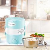電熱飯盒雙層保溫飯盒可插電加熱飯盒迷你電飯煲熱飯神器 220V 潔思米