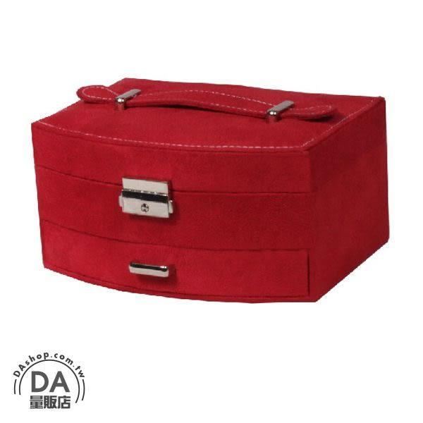 《DA量販店》絨布 珠寶盒 飾品盒 首飾盒 戒指 鏡子 抽屜 紅色(V50-0416)