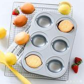 蛋糕模具 檸檬模 海綿蛋糕模 杏仁蛋糕模 小面包模 烘焙模具 薇薇家飾