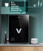 新品220vRTP60-V2 消毒櫃家用小型臺式碗櫃迷你立式茶杯辦公室