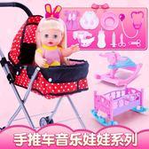 芭比娃娃 特大仿真嬰兒睡眠洋娃娃手推車套裝女孩公主兒童玩具衣服 生日禮物