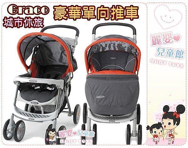 麗嬰兒童玩具館~GRACO MetroSport 城市休旅 豪華版 單向豪華型嬰幼兒手推車.秒縮車