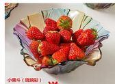 創意歐式水晶玻璃水果盤LVV1567【KIKIKOKO】
