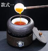 圣藏 煮茶器陶瓷 煮茶壶黑茶电陶炉煮茶炉家用普洱泡茶器红茶茶具 小巨蛋之家