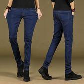 牛仔褲 男士牛仔褲男款修身小腳韓版潮流緊身青少年初中學生秋季褲子男裝 雙11狂歡購物節
