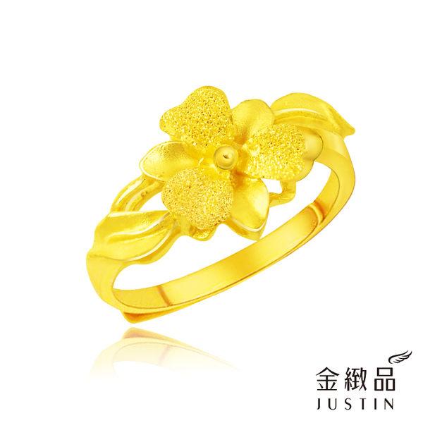 Justin金緻品 黃金戒指 璀璨花期 金飾 9999純金女戒指 心型花瓣 葉子