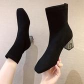 短靴 彈力靴女時尚新款秋季方頭套筒透氣粗跟高跟韓版中筒靴子 降價兩天