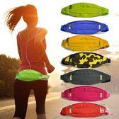八八折促銷-運動腰包多功能腰帶防水跑步防盜隱形貼身手機休閒小腰包男女戶外