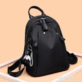 後背包 後背包女士韓版百搭潮背包牛津布休閒時尚旅行大容量書包