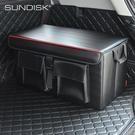 车载收纳箱 汽車後備箱收納箱 整理箱置物箱車載皮革儲物箱 多功能折疊車尾箱