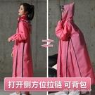 雨衣女時尚長款防護加厚電動電瓶自行車成人雨衣透明徒步騎行雨披 蘿莉小腳丫