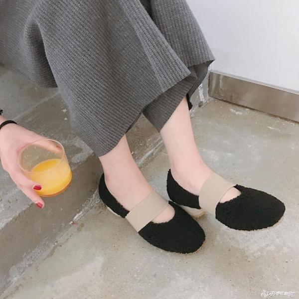 毛絨鞋 單鞋2018秋冬新款豆豆毛毛鞋女冬加絨外穿復古粗跟歐洲站瑪麗珍鞋 Cocoa