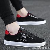 男鞋子韓版潮流運動板鞋帆布鞋學生百搭透氣小白鞋休閒 莫妮卡小屋