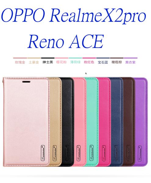 Hanman韓曼Minor米諾OPPO RealmeX2pro/Reno ACE翻蓋手機保護套殼