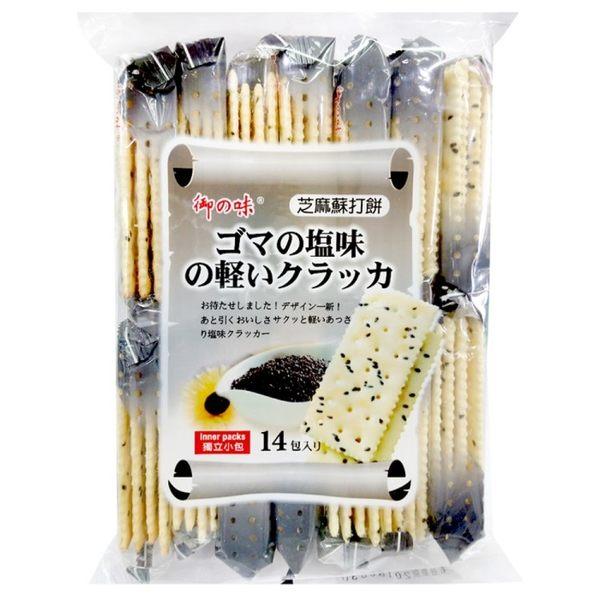 (有效期限至2019/01/05)【御之味】芝麻蘇打餅14包/袋(360g)-奶蛋素