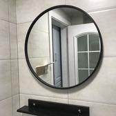 浴室鏡 壁掛鏡圓形鏡子化妝鏡浴室鏡圓鏡裝飾鏡-免運直出zg