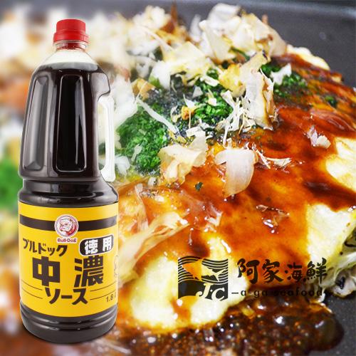【日本原裝】德用中濃醬 (1.8公升±5%/瓶) (超取上限2瓶) 豬排醬 調味醬 狗牌 炒麵 中濃醬 大阪燒