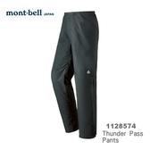 【速捷戶外】日本 mont-bell 1128574 THUNDER PASS 男高透氣防水長褲 (灰),登山雨褲,防水長褲