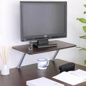 【頂堅】寬60公分(Z型)桌上型置物架/螢幕架(二色可選)深胡桃木色