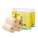 廚房專用紙巾2層80節8卷竹纖維吸油吸水食品級廚房卷紙 好樂匯