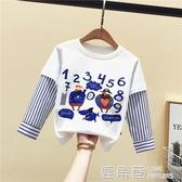 小童男女童洋氣條紋長袖T恤韓版3童裝新秋裝嬰兒童假兩件襯衣『快速出貨』