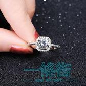 純銀仿真裸鉆戒指環女